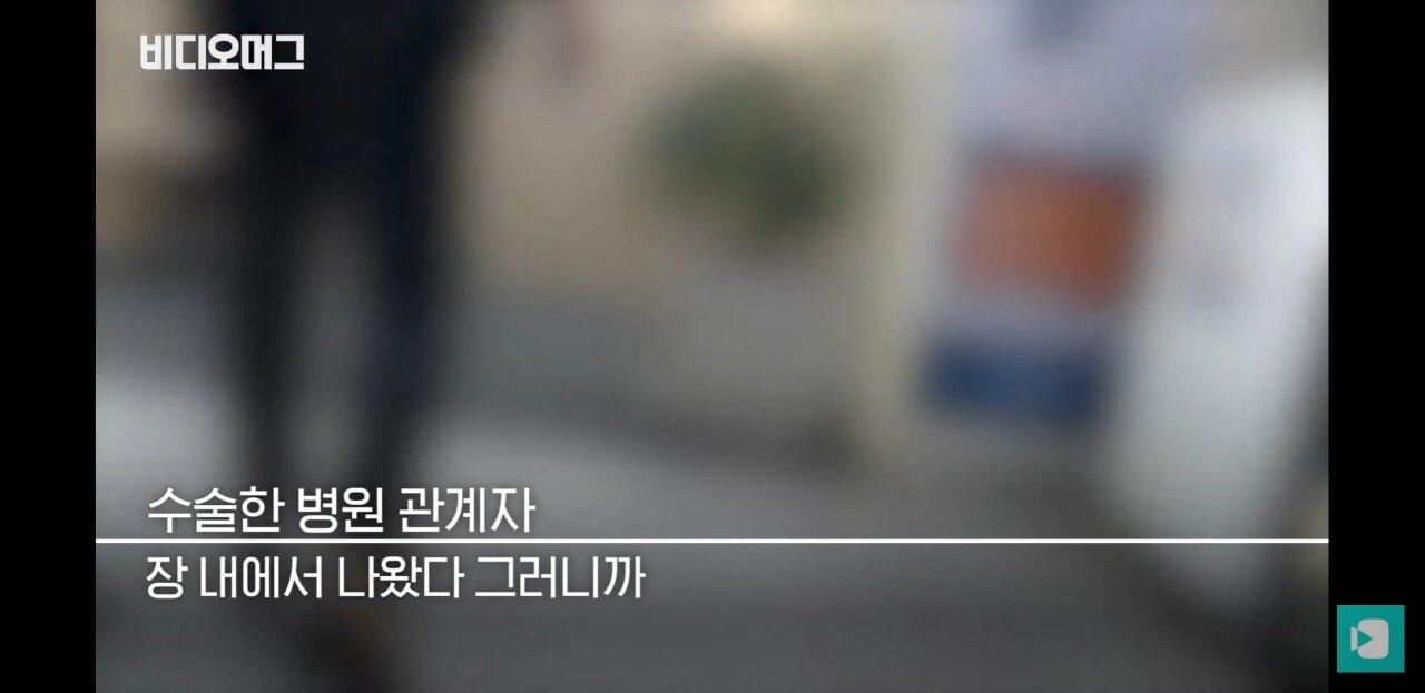 Screenshot_20190814-212324_YouTube.jpg 맹장 수술 후 뱃속에서 나온것