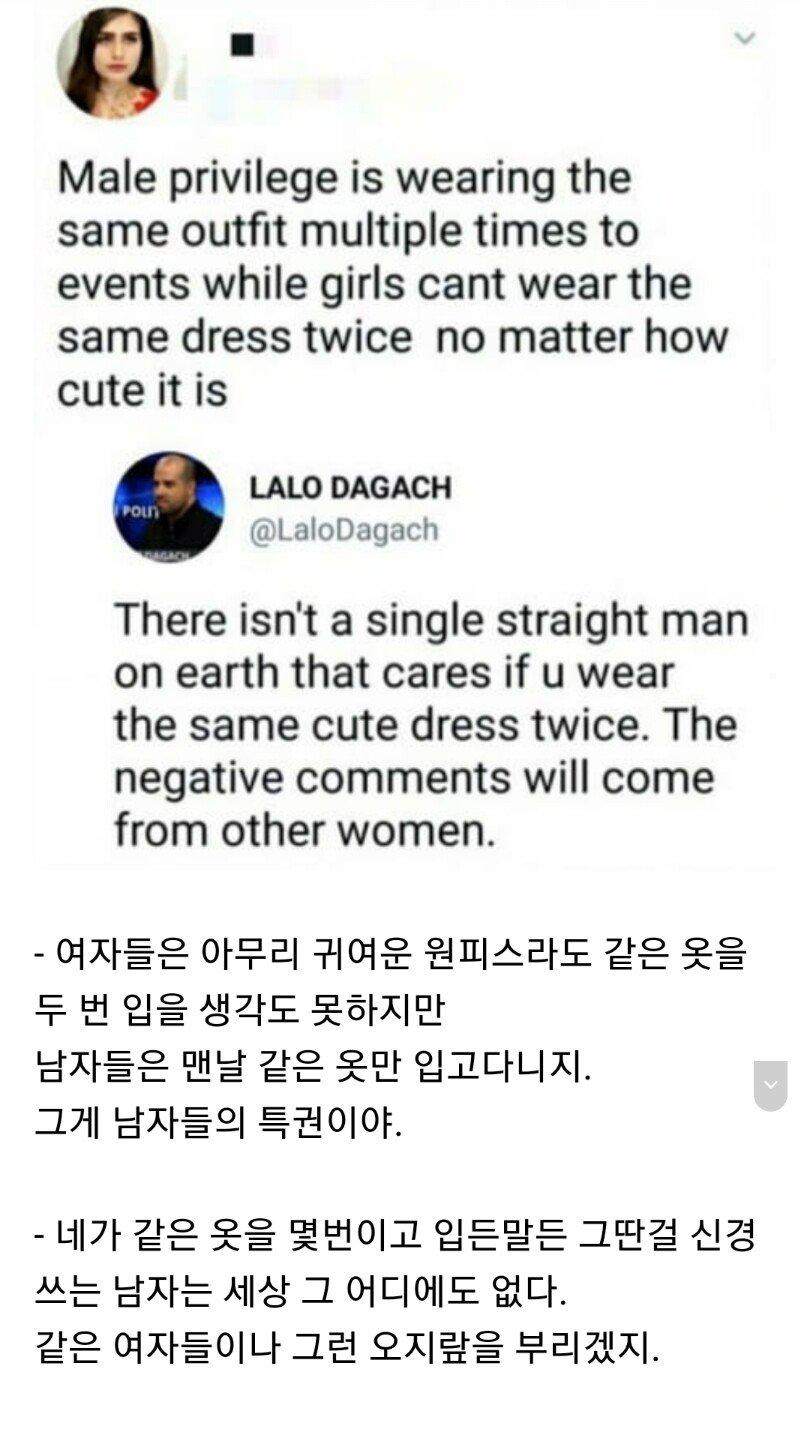 Screenshot_20190814-211446_Samsung Internet.jpg 남자들만이 가지는 특권.