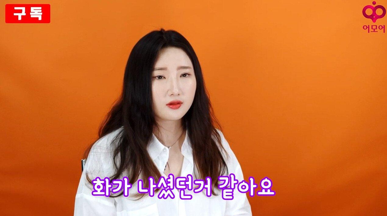 bandicam 2019-08-17 10-32-28-718.jpg 페미언냐 두들겨패는 결혼정보회사 누나