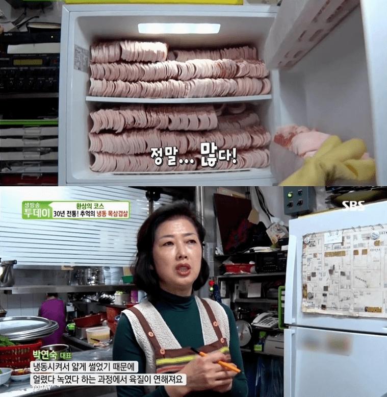 어느 을지로 냉동삼겹살 맛집의 위생 상태.jpg