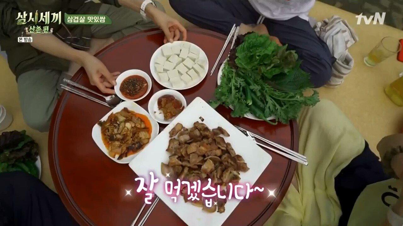 밥없이 삼겹살만 먹어서 시무룩해진 박소담