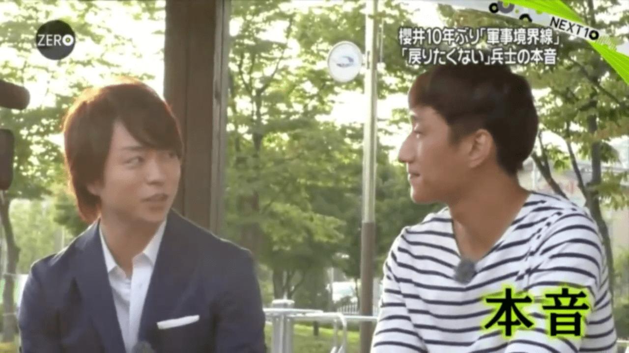 Screenshot_2016-10-04-17-21-49.png 일본인 가수가 느낀 한국의 징병제