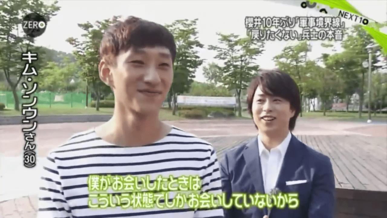 Screenshot_2016-10-04-17-20-43.png 일본인 가수가 느낀 한국의 징병제