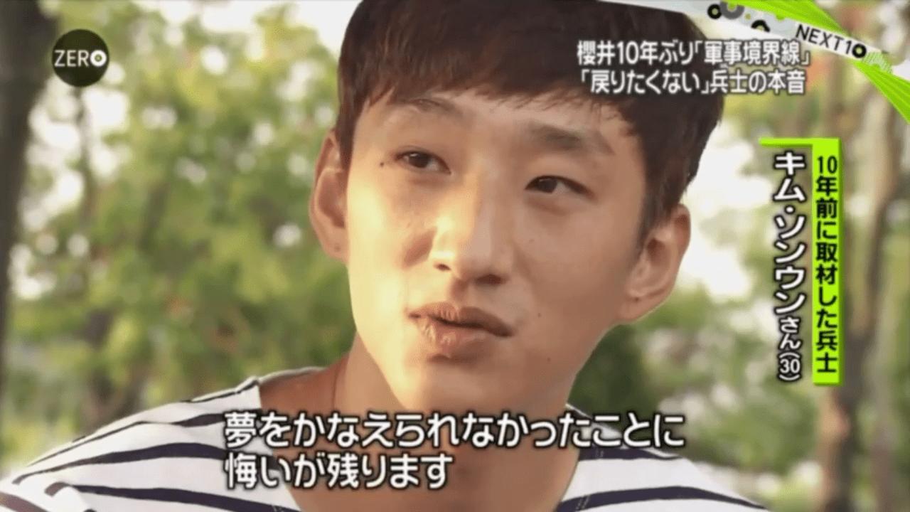 Screenshot_2016-10-04-17-22-32.png 일본인 가수가 느낀 한국의 징병제