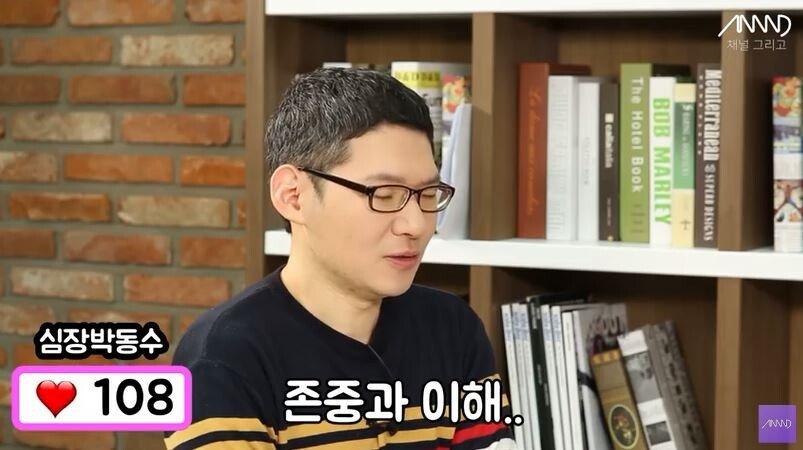 26.JPG 31살 모태솔로 남자의 첫 소개팅.jpg