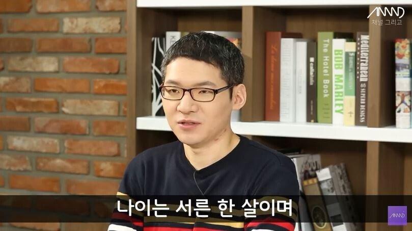 2.JPG 31살 모태솔로 남자의 첫 소개팅.jpg