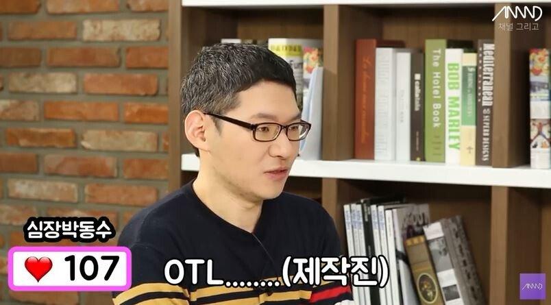33.JPG 31살 모태솔로 남자의 첫 소개팅.jpg