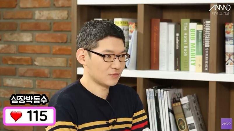 11.JPG 31살 모태솔로 남자의 첫 소개팅.jpg