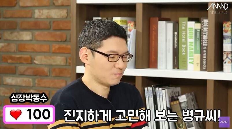 25.JPG 31살 모태솔로 남자의 첫 소개팅.jpg