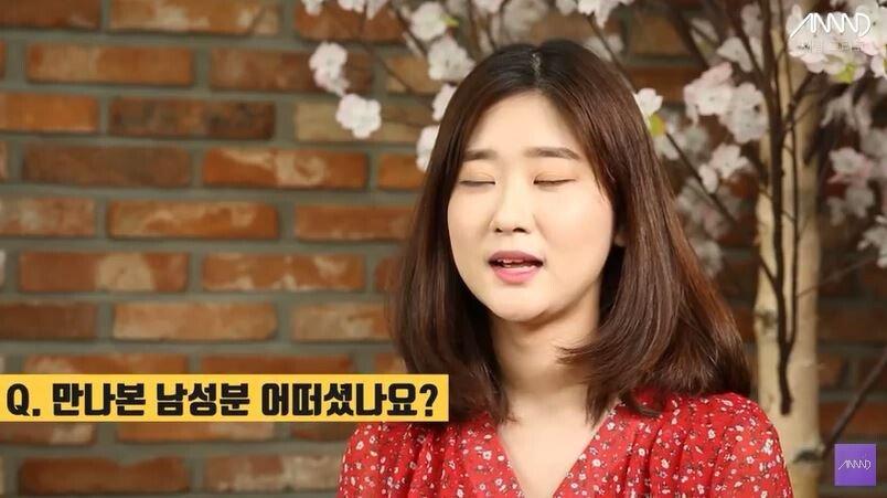 38.JPG 31살 모태솔로 남자의 첫 소개팅.jpg