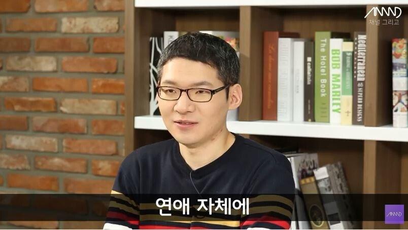 6.JPG 31살 모태솔로 남자의 첫 소개팅.jpg
