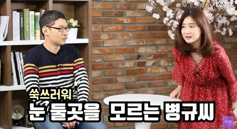 10.JPG 31살 모태솔로 남자의 첫 소개팅.jpg