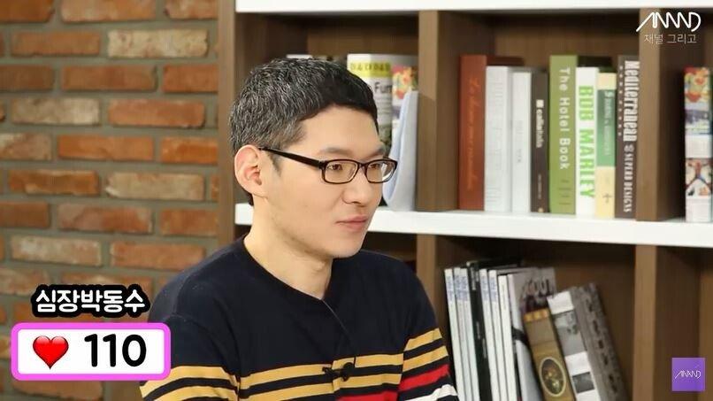 14.JPG 31살 모태솔로 남자의 첫 소개팅.jpg