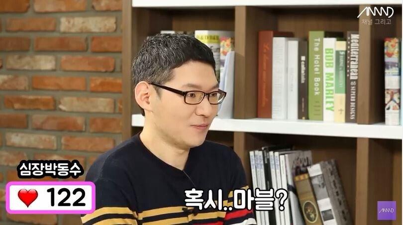 18.JPG 31살 모태솔로 남자의 첫 소개팅.jpg