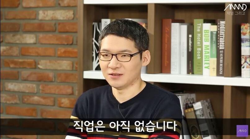 3.JPG 31살 모태솔로 남자의 첫 소개팅.jpg