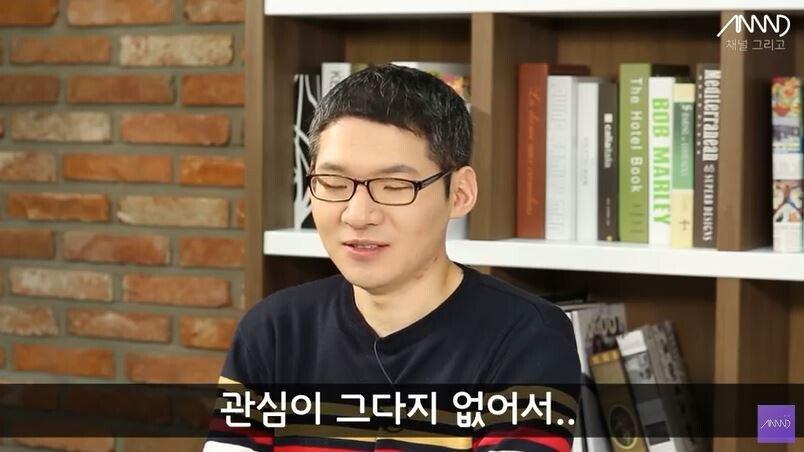 7.JPG 31살 모태솔로 남자의 첫 소개팅.jpg