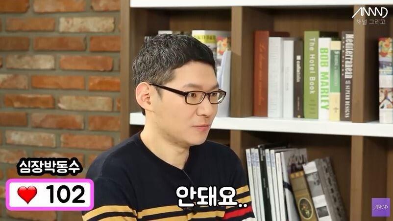 31.JPG 31살 모태솔로 남자의 첫 소개팅.jpg
