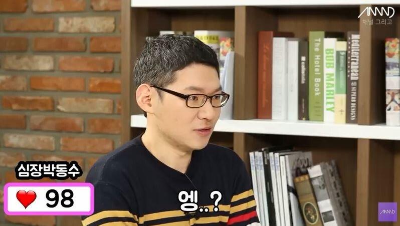 29.JPG 31살 모태솔로 남자의 첫 소개팅.jpg