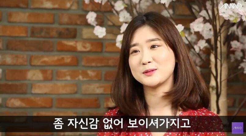39.JPG 31살 모태솔로 남자의 첫 소개팅.jpg