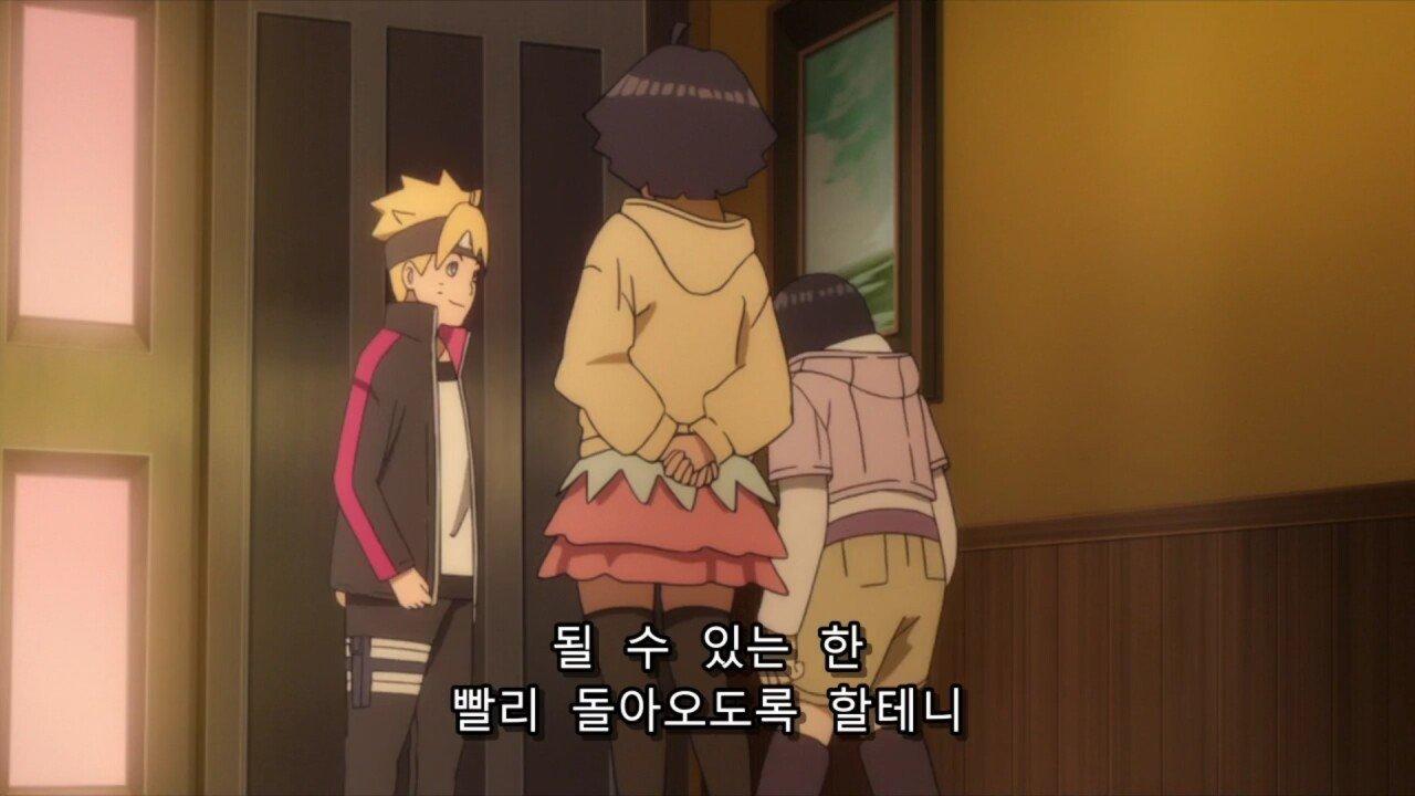 Naruto-185.jpg 나뭇잎 마을 영부인 히나타의 외출.jpg