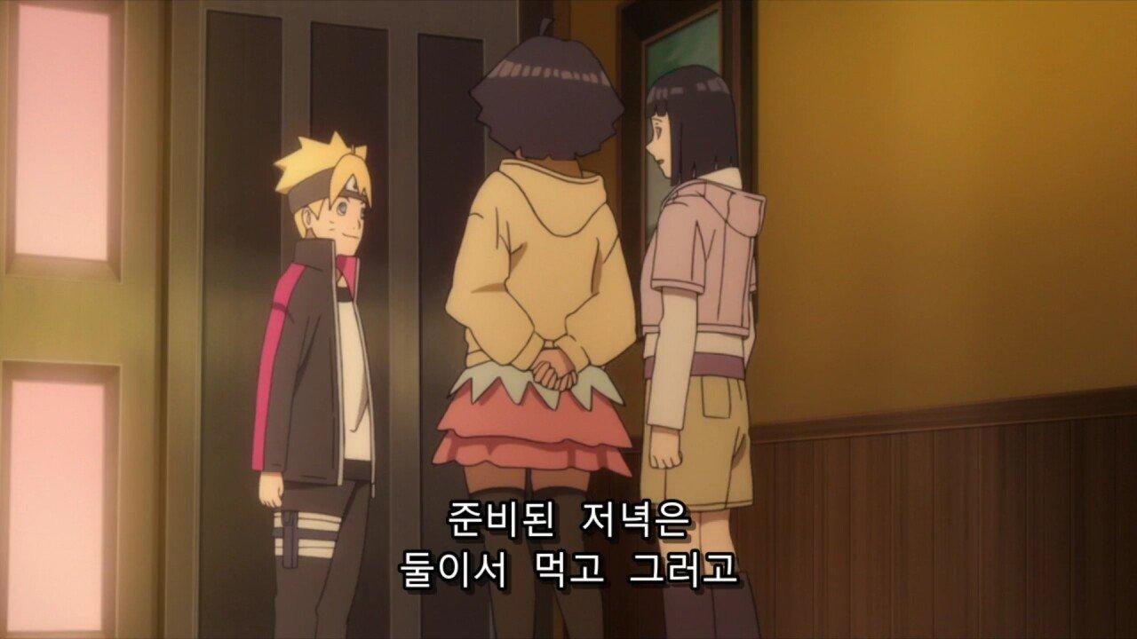 Naruto-187.jpg 나뭇잎 마을 영부인 히나타의 외출.jpg