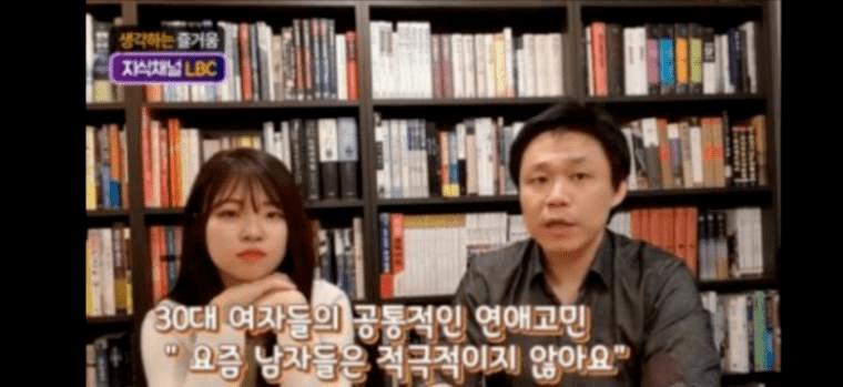 [유머] 30대 여자들의 공통적인 연애고민 -  와이드섬