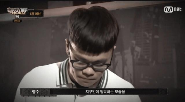 IMG_6755.PNG 역대 가장 공정했던 쇼미더머니 시즌.jpg