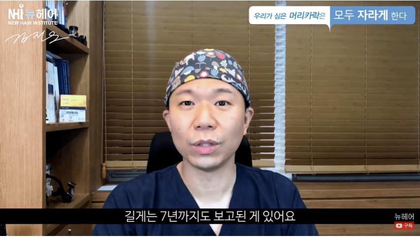 탈모5.png 탈모환자가 치료가 힘든 이유(feat.의느님)