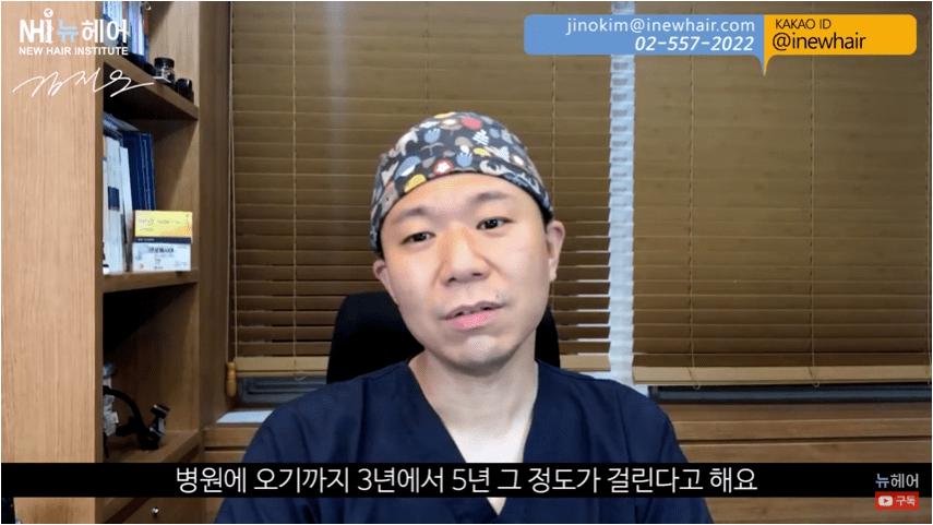 탈모4.png 탈모환자가 치료가 힘든 이유(feat.의느님)