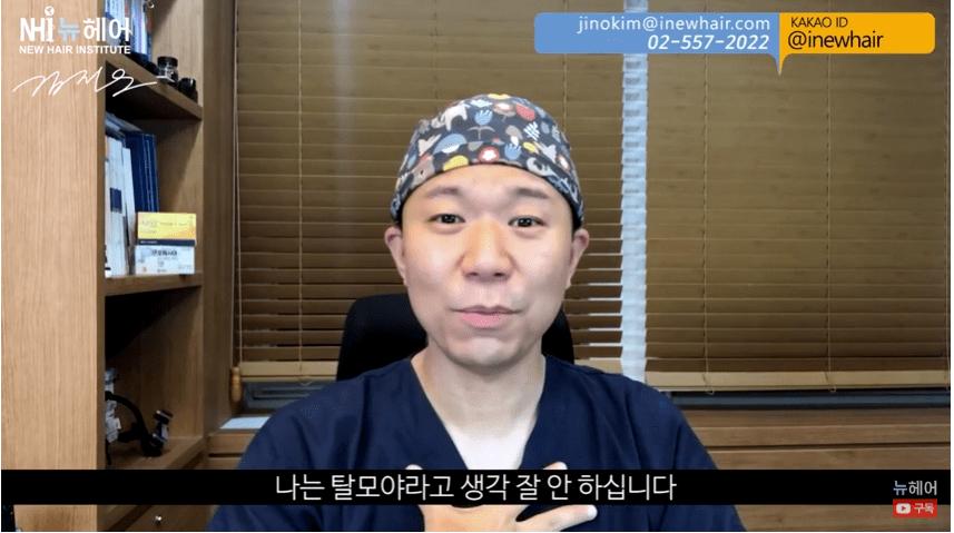 탈모3.png 탈모환자가 치료가 힘든 이유(feat.의느님)