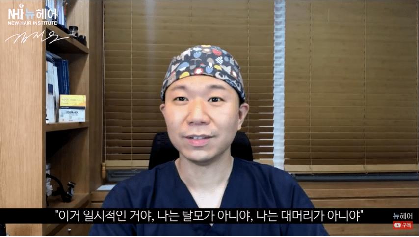 탈모1.png 탈모환자가 치료가 힘든 이유(feat.의느님)