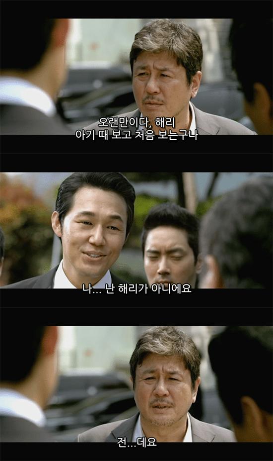 제목 없음-1.png 신세계에 해리포터 자막 돌려봄