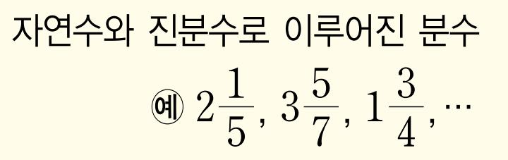 e_3938079081_abbe51f75ce564c4d57baeb31bd2294d73b8dcbd.png 초딩 수학에서 가장 쓸모 없는 것.