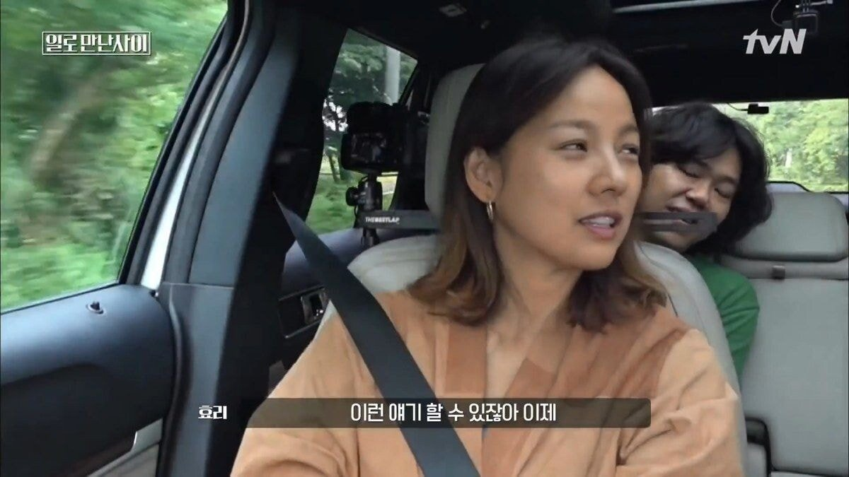 Laborhood On Hire 190824 EP.1.mp4_20190825_075949.476 (10).jpg 생리중인 이효리...jpg