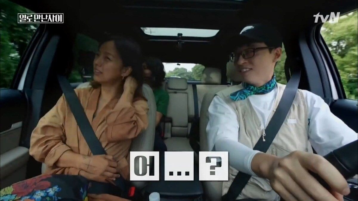 Laborhood On Hire 190824 EP.1.mp4_20190825_075949.476 (8).jpg 생리중인 이효리...jpg