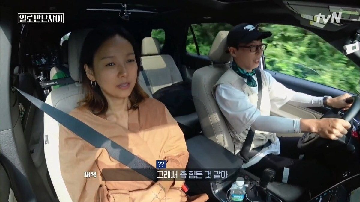 Laborhood On Hire 190824 EP.1.mp4_20190825_075949.476 (2).jpg 생리중인 이효리...jpg