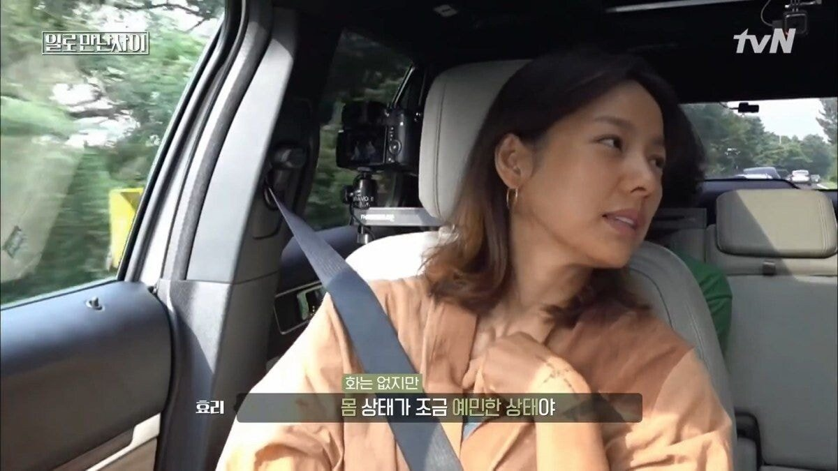 Laborhood On Hire 190824 EP.1.mp4_20190825_075949.476 (6).jpg 생리중인 이효리...jpg