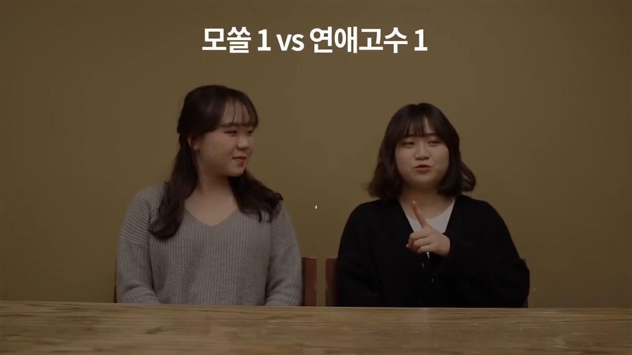 8hkfHlb.jpg 모태솔로 vs 인싸 목숨을 건 승부....jpg