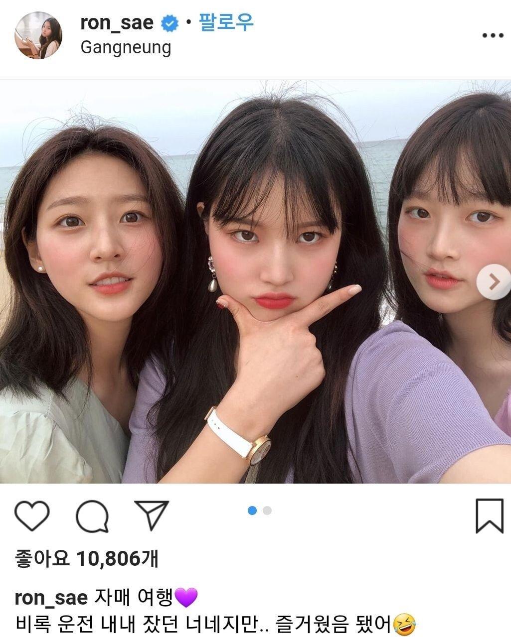 Screenshot_20190825-175804_Chrome.jpg 김새론 자매 여행.JPG