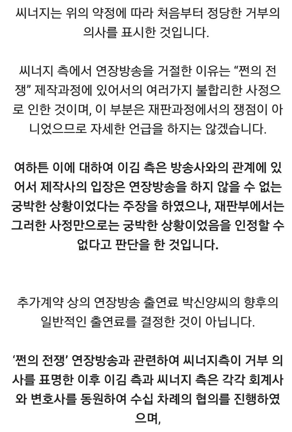 박신양3.png 박신양이 출연정지 당했던 사건.jpg
