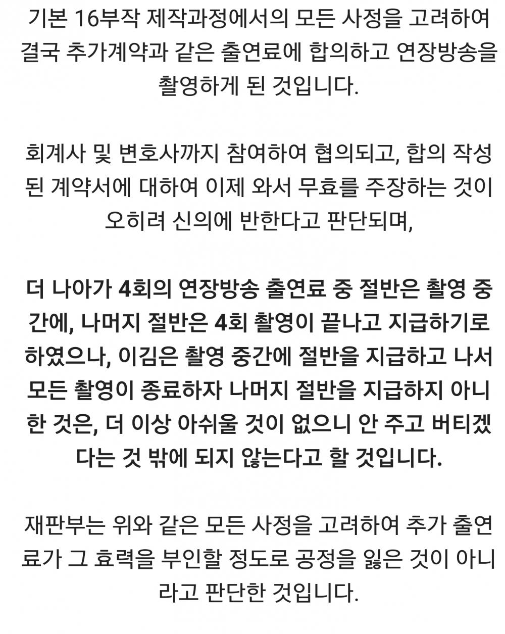 박신영4.png 박신양이 출연정지 당했던 사건.jpg