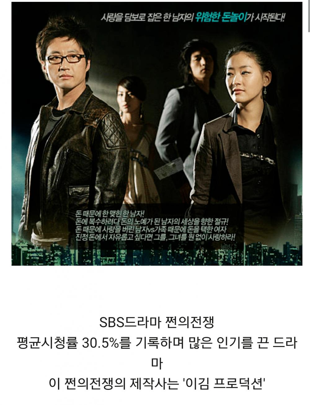 박신양.png 박신양이 출연정지 당했던 사건.jpg