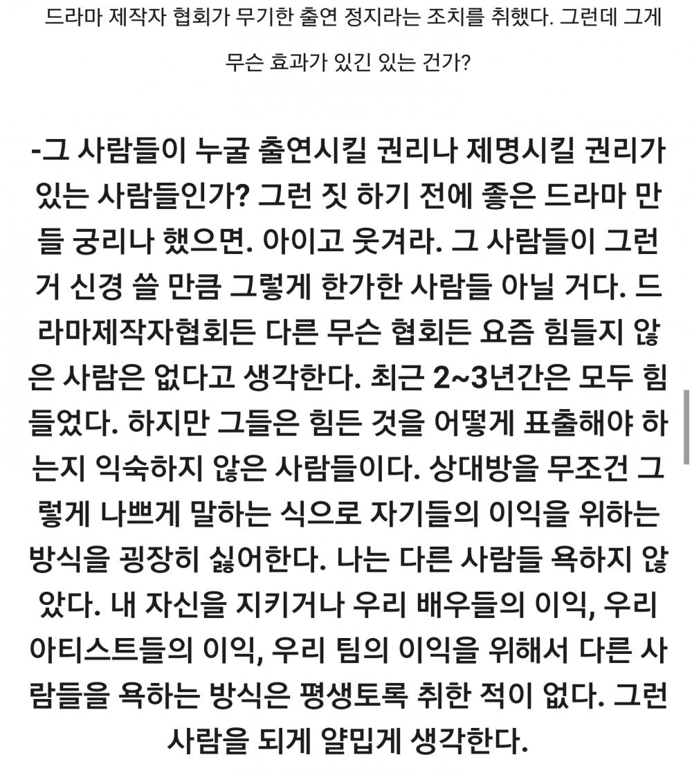 박신양8.png 박신양이 출연정지 당했던 사건.jpg