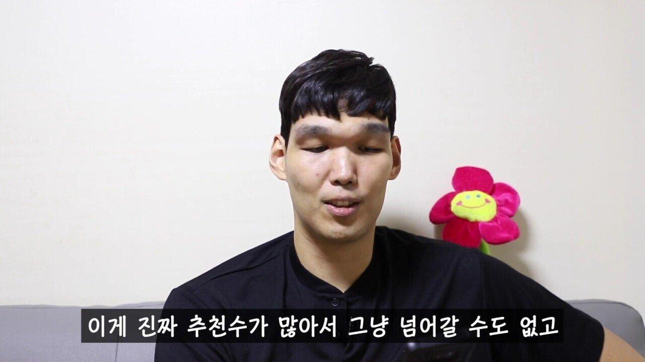 03.jpg 하승진, 나연 딺은꼴 공식 해명.jpg