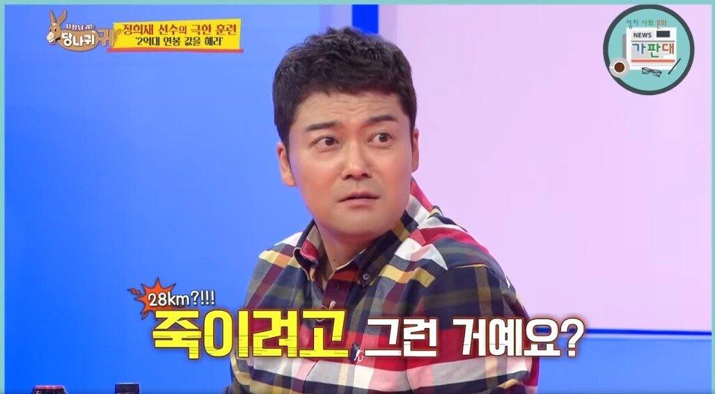 20190827_181918.jpg 현주엽 감독이 선수들 훈련시키는 마인드