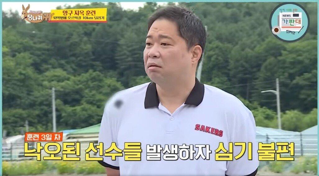 20190827_182627.jpg 현주엽 감독이 선수들 훈련시키는 마인드