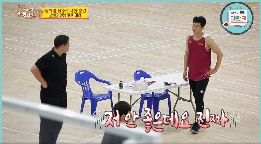 20190827_181607.jpg 현주엽 감독이 선수들 훈련시키는 마인드