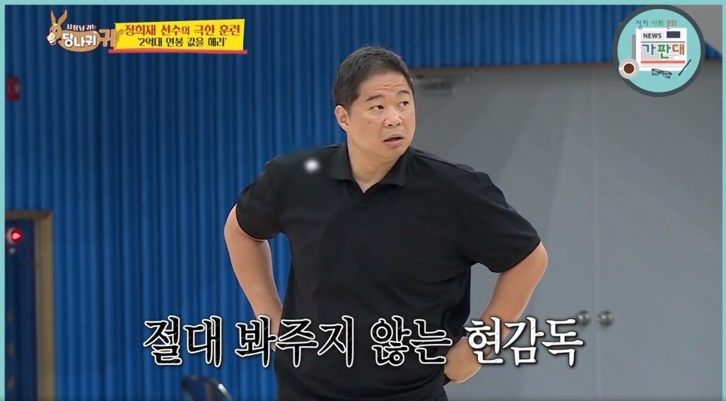 20190827_181619.jpg 현주엽 감독이 선수들 훈련시키는 마인드