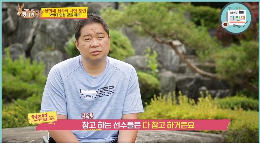 20190827_181637.jpg 현주엽 감독이 선수들 훈련시키는 마인드