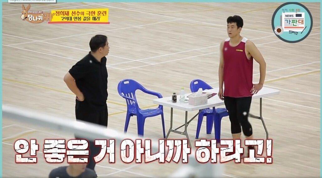 20190827_181613.jpg 현주엽 감독이 선수들 훈련시키는 마인드